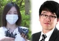 """""""불우한 가정사"""" """"유전병""""…마약 '선처' 호소한 재벌3세들"""