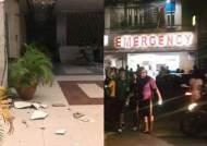 '불의 고리' 필리핀 민다나오섬서 지진…어린이 숨져