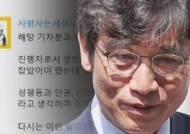 """'알릴레오' 출연자 부적절 발언 논란…유시민 """"깊이 사과"""""""