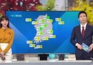 [기상정보] 전국 흐리고 곳곳 비…주말부터 맑아져
