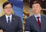 [맞장토론] '공수처법·패트 수사' 충돌…정국 어디로