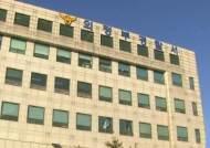 의정부 경전철서 '불법촬영 혐의' 20대 검거…시민이 신고