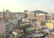 '한남 3구역 재개발' 건설사 과열 경쟁…특별점검 착수