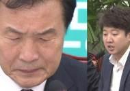 """이준석 """"손학규 당비 대납 의혹""""…손학규 """"치사한 정치"""""""