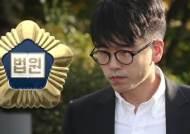 5년 이상 징역형 '대마 밀반입' 혐의…CJ 장남 '집행유예'