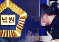 조범동 재판 시작…'수사기록 열람' 두고 검찰과 신경전