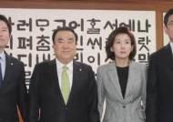 문 의장, 29일 '공수처법' 본회의 넘기나…여야 공방