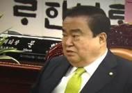 문 의장, 검찰개혁법안 부의 연기…여야 엇갈린 반응