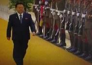 """""""적대정책 철회해야 비핵화 논의""""…최용해 대미압박 가세"""