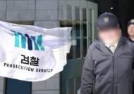 조국 동생 영장 재청구…정경심, 구속 후 3번째 조사