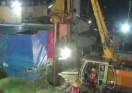 [해외 이모저모] 인도서 땅속 구멍 빠진 아이…사망 확인