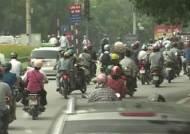 [뉴스브리핑] 베트남 현지서 '성매매' 한국인 11명 체포 조사