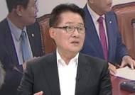 """박지원 """"여당, 의원 정수 확대 수용할 것""""…의미는?"""