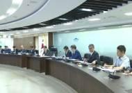 청, 정의용 주재 NSC…조의문 기대감 뒤 발사체 당혹