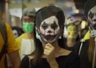 '핼러윈 데이' 맞춰…홍콩 시민들, '정치인 풍자가면' 시위