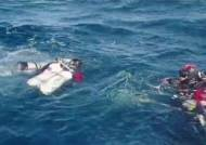 [이 시각 뉴스룸] 무인 잠수정 투입, 수색 재개…실종자 추가 발견 소식 없어