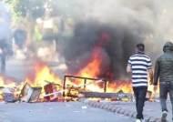 [월드 인사이트] 칠레 등 남미·중동 '성난 민심'…배경은?