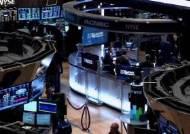 미 증시 올해 22% '압도적 수익률'…3대 지수 '사상 최고치'