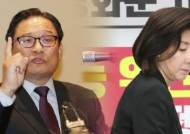 """나경원 """"국민 공감 능력 떨어져""""…박찬주 """"한국당 원해"""""""