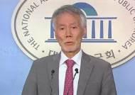 """한국당 유민봉 """"내년 총선 불출마…당 확장성 부족"""""""