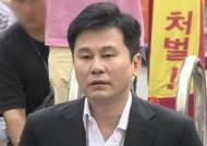 [뉴스브리핑] 양현석 '비아이 마약 제보자' 협박 혐의 입건