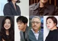 '부부의 세계' 김희애X박해준→이경영, 연기파 배우 총출동