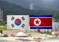 """통일부 """"금강산 밀당 계속""""…북, 한·미훈련 또 '맹비난'"""