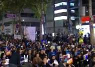 서초동 검찰청사 앞 '검찰개혁 촉구' 주말 집회 열려