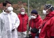 후쿠시마 접근제한구역 취재…안전지대로 새나가는 방사능