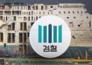 특조위, 세월호 '부실구조 의혹' 12일쯤 정식 수사 요청
