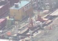 """후쿠시마 원전 지면 포장 41곳 균열…""""지하수 오염 우려"""""""
