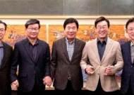 전해철, 이재명 탄원서 이어 만찬…민주당 '원팀' 강조?
