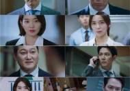 '보좌관2' 이정재, 김갑수에 선전포고…정만식 등장 '긴장↑'