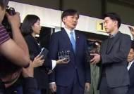 서울대, 조국 박사학위 논문 표절 의혹 예비조사 결정