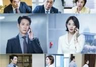 '보좌관2' 이정재X신민아, 의심 속 '공조'…향후 관계는?