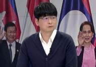 """탁현민 """"김 위원장 부산 방문 알 수 없어…온다는 가정하에 준비"""""""