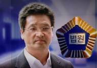 '성폭력' 처벌 못 한 채…윤중천, 징역 5년 6개월 선고