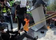 홍콩 시위 '전쟁터 방불'…경찰, 실탄 쏘고 음향대포 동원