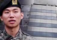 '불법업소 의혹' 대성 조사 앞두고…'문제의 업소' 철거 중