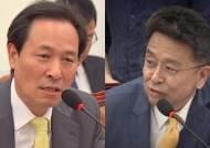 """최민희 """"86, 지도부 된 지 얼마 안 돼"""" 강찬호 """"86, 후배 진입 막아"""""""