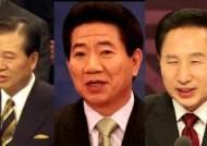 """""""박근혜 땐 0번""""…역대 대통령 '국민과의 대화' 어땠나?"""