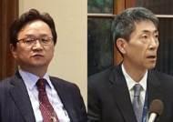 한·일 2차협의도 '평행선'…WTO 법적 공방 가능성 커져