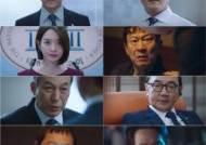 '보좌관2' 이정재, 검찰 자진출두! 김갑수 비리 넘기며 역공