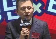 """이동관 """"한국당, 공감 능력 떨어져…청년들 쓴소리 당연"""""""