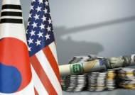 주한미군 감축을 '방위비 협상 무기'로?…선 넘는 압박