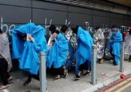 홍콩 강경파 경찰 수장, 200여 명 폭동죄 기소 '초강수'