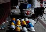 홍콩 시위 소강상태…24일 구의원 선거 '전환점' 주목