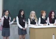 '아는 형님' AOA 멤버들이 폭로한 설현의 습관은?