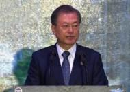 한-아세안 특별정상회의 오늘 개막…'신남방 외교전'