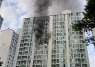 창원 성산구 아파트서 불…1명 사망·13명 부상